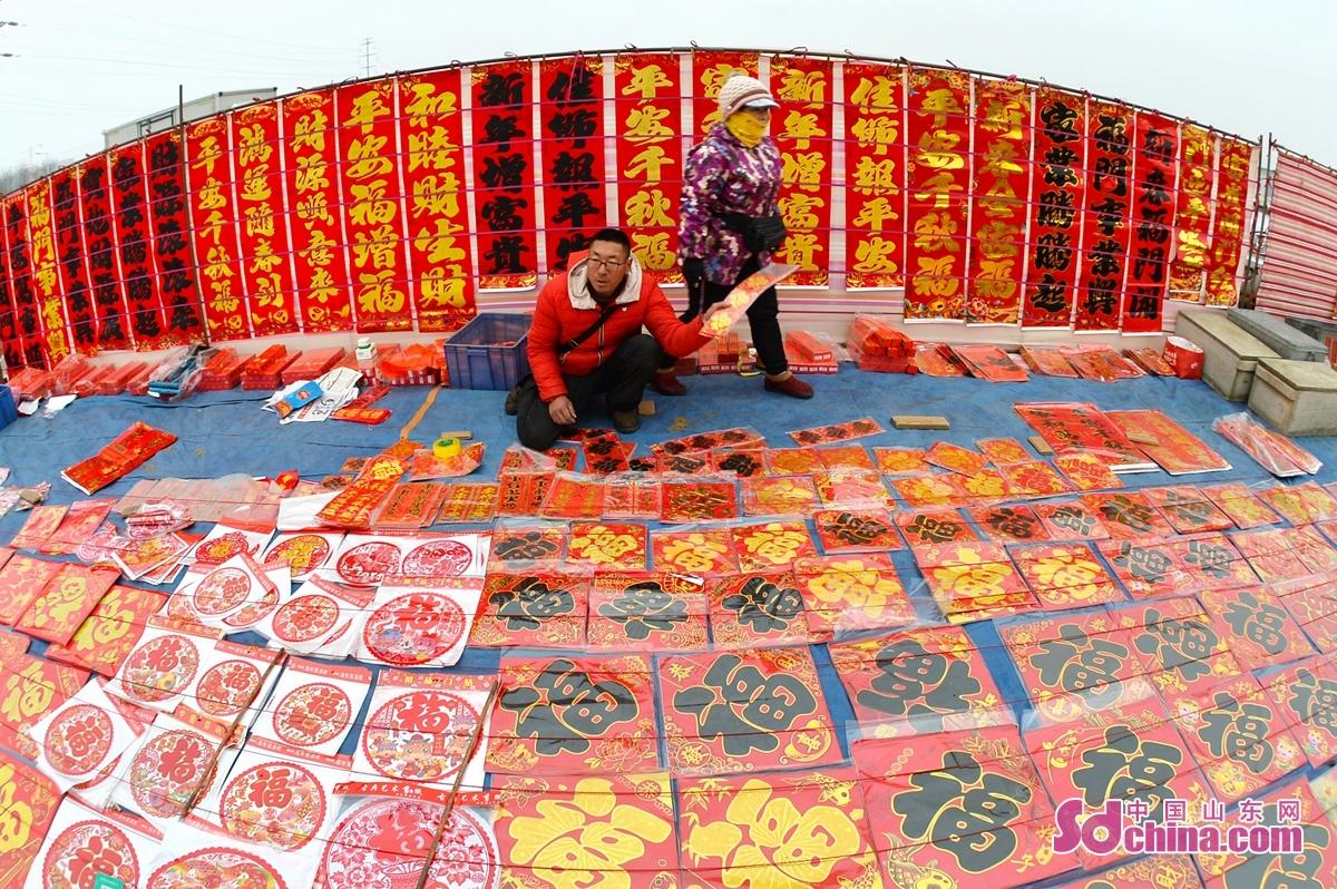 <br/>  青岛市城阳区上马街道年货大集开启&ldquo;年味&rdquo;模式,红红火火的对联增添了新年气氛。<br/>
