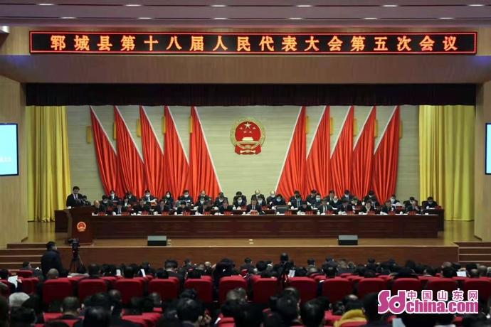 菏泽郓城县两会代表、委员话心声
