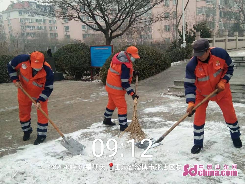 <br/>      冬日里,这些奋发向上的平凡人的故事如此的温暖人心,让淄博这座城市有故事、有温暖又有力量!