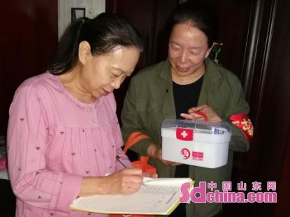 天富测速登录地址烟台滨海路街道:服务零距离 提升群众幸福感和满意度
