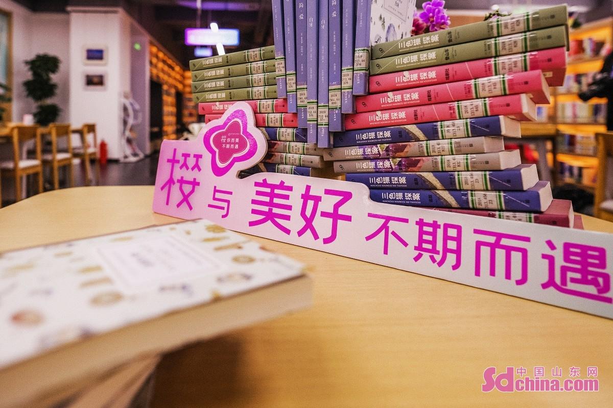 <br/>  城市书房正成为山东推动公共文化服务高质量发展的新切口。<br/>