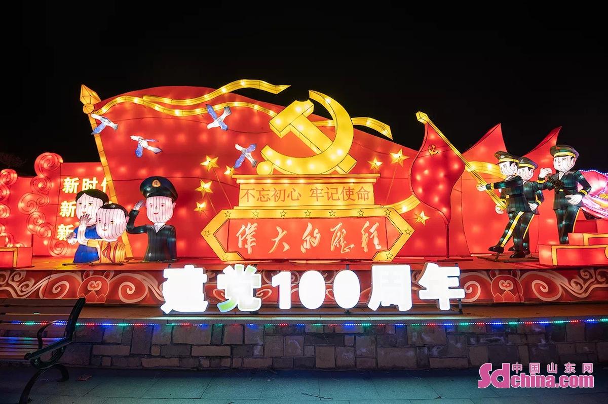 <br/><br/>  4月3日,2021潍坊峡山春季灯会暨峡山第六届美食节在潍坊峡山区水中央公园举办。<br/>