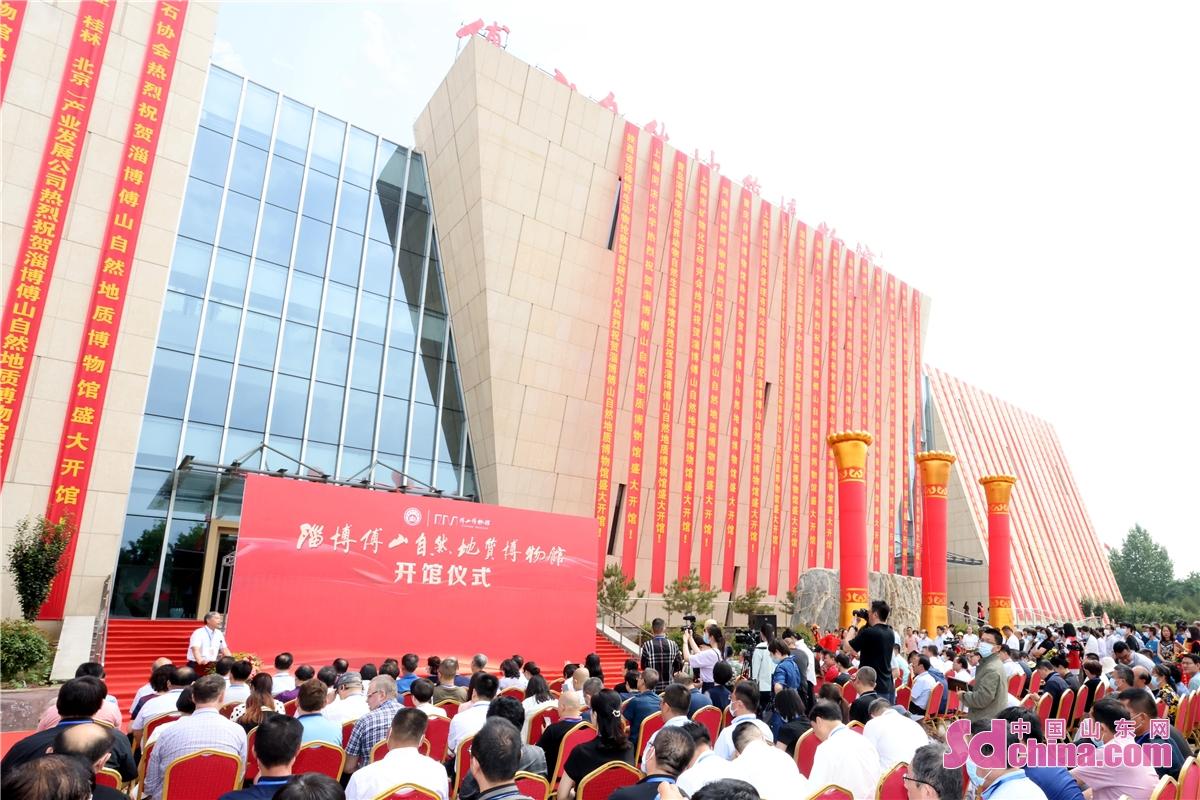 <br/>  6月18日上午,淄博傅山自然地质博物馆开馆仪式在该博物馆南广场举行。<br/>