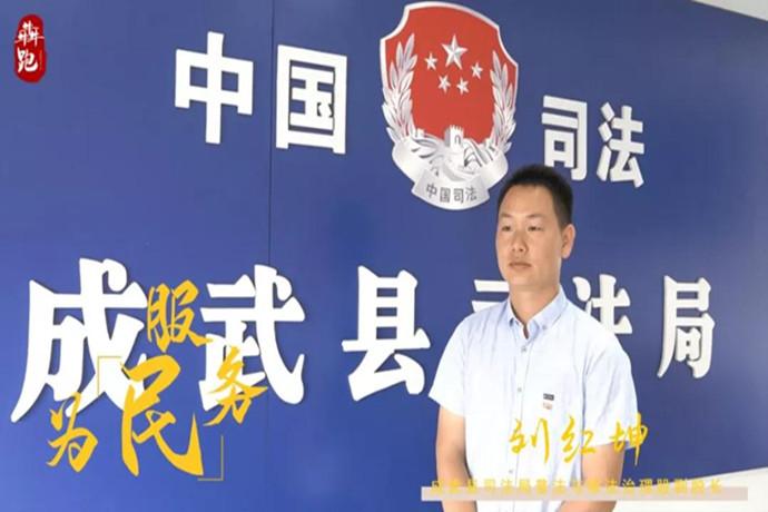 刘红坤:勇于担当 用青春推动着成武县普法事业的发展