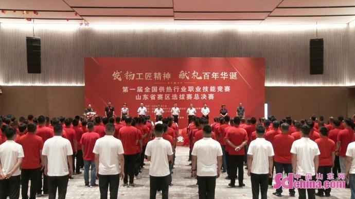 金牛3注册地址第一届全国城市供热行业职业技能竞赛山东省赛区选拔赛总决赛在滨州举办