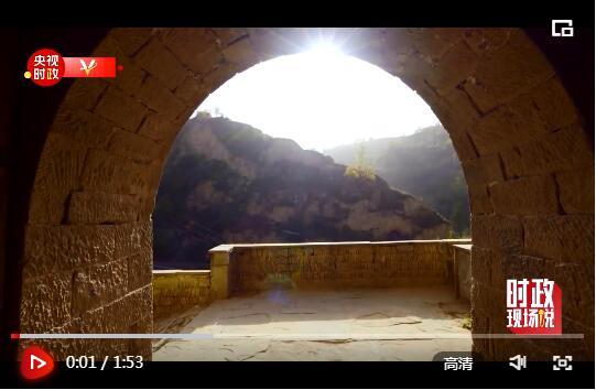 摩登4代理958337时政现场说丨不忘来时路 杨家沟窑洞里的烛光依然闪烁