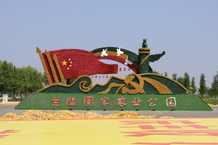 """乡村好时节 兰陵代村:""""农文旅""""创新融合 打造乡村振兴""""共同体"""""""