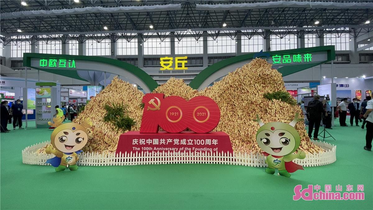 <br/>  9月26日,2021山东(安丘)出口农产品博览会在潍坊安丘市民中心开幕,展览持续至9月28日。<br/>