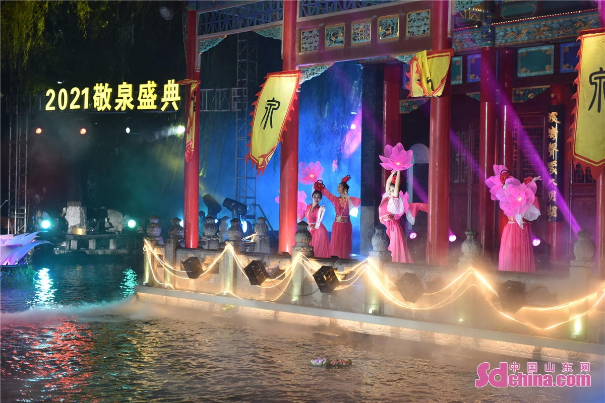 The 2021 Spring Worship Grand Ceremony and the launching ceremony of the ninth Jinan Interantional Spring Festival was inaugurated in Baotu Spring Scenic Spot in Jinan, capital of China&rsquo;s Shandong province.<br/>