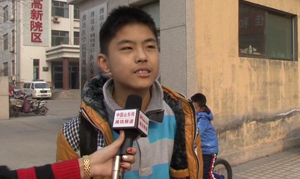 潍坊中小学生