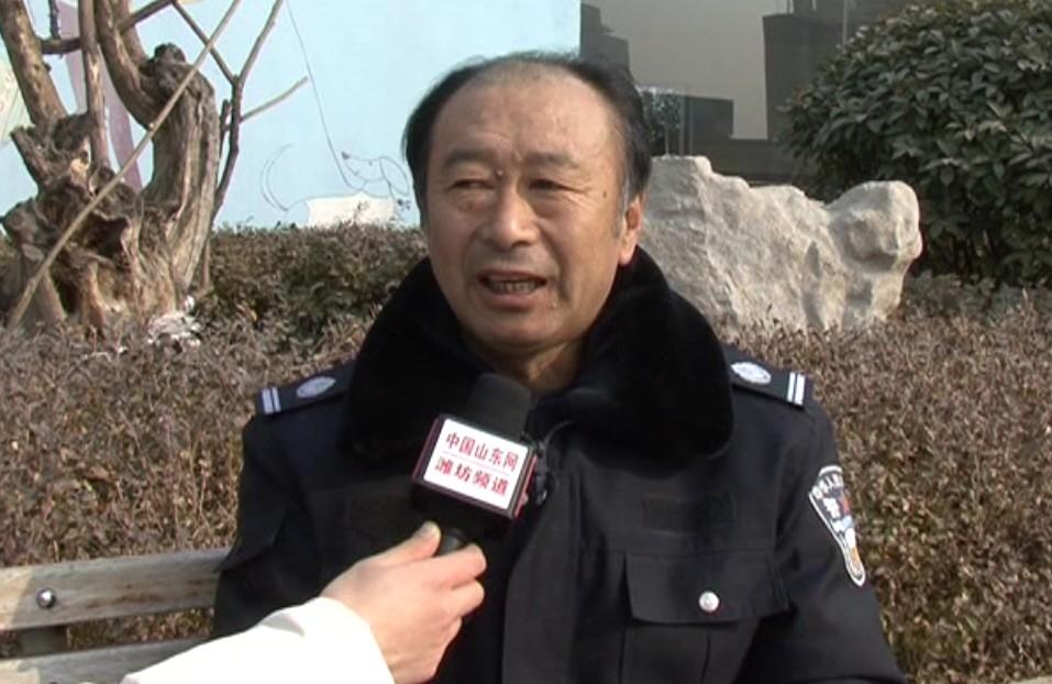 潍坊V1广场保安