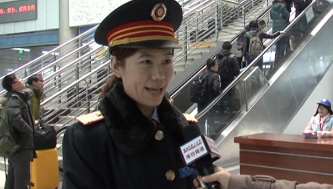 潍坊火车站职员