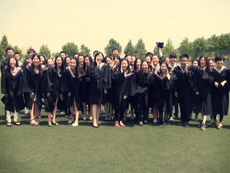 山东师范大学2014毕业季