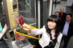 中消协发布36个城市公交卡调查报告:公交卡退卡难问题普遍存在