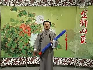 渔鼓《李老汉普保》