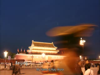 China Review, Green Development.