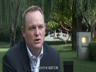 解读中国:开放篇