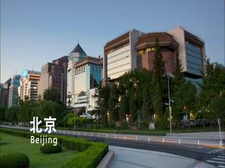 解读中国:共享篇