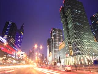 解读中国:进步篇