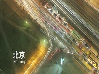 解读中国:信心篇