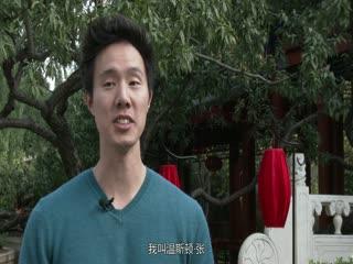 解读中国:创业篇