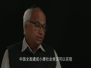 《中国共产党与人民同行》第9期 庄严的承诺:全面建成小康社会