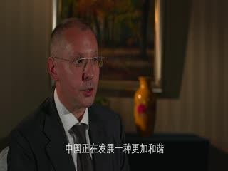 《中国共产党与人民同行》第11期 五大发展理念:用新发展理念引领中国新时代