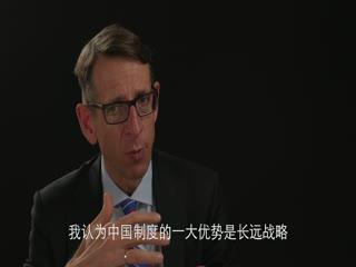 《中国共产党与人民同行》第15期 制度自信:实现中国发展的根本制度保障