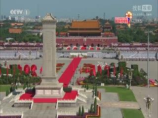社会主义核心价值观主题微电影优秀作品:百岁将军中国好人