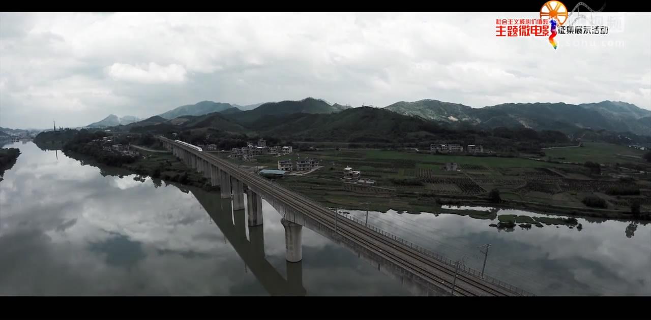 社会主义核心价值观主题微电影优秀作品:江上 冬之韵