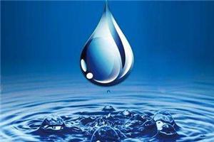我国水资源税改革试点下月扩围