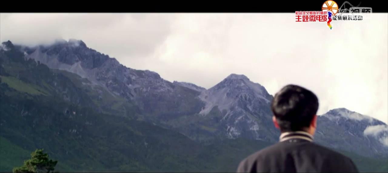 社会主义核心价值观主题微电影优秀作品:雪山下的追梦人