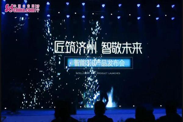 """碧桂园·济州印象""""匠筑济州 智敬未来""""(精彩纪实)"""