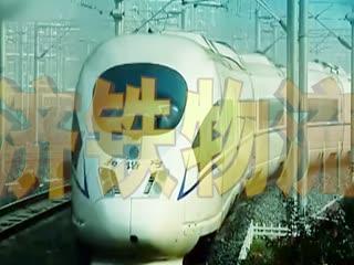 山东济铁菏泽物流园开园招商