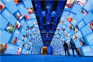伟大的变革—庆祝改革开放40周年大型展览 时代的记忆 历史的见证