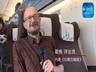 参加进博会的海外媒体人,他们眼里的中国是什么样?