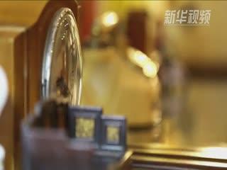 一展汇世界——写在首届中国国际进口博览会开幕之际