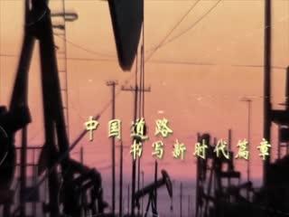 """改革创新是中国跨越""""中等收入陷阱""""之道"""