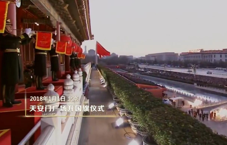 八集大型政论专题片《必由之路》 第七集 大国之盾