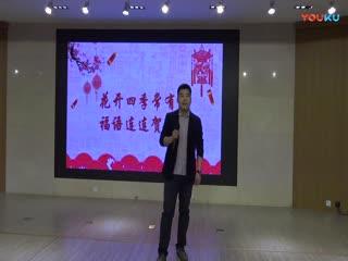 济南市南上山街小学2019年元旦联欢活动(五)