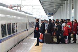 2018春运 前12天累计发送旅客近9亿人次