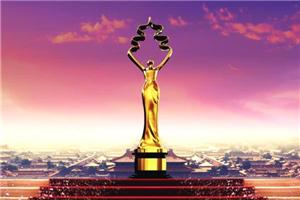 北京 聚焦第八届北京国际电影节