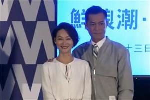 古天乐惠英红愿降片酬 支持新导演