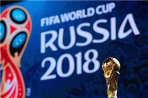 俄罗斯 2018年世界杯开赛在即