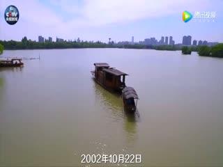 原创时政微视频 红船精神
