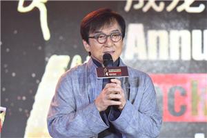 成龙国际动作电影周开幕 郑伊健携《黄金兄弟》助阵