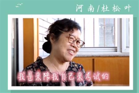 """杜松叶:从""""横漂""""到北电新生,用奋斗演一部""""励志片"""""""
