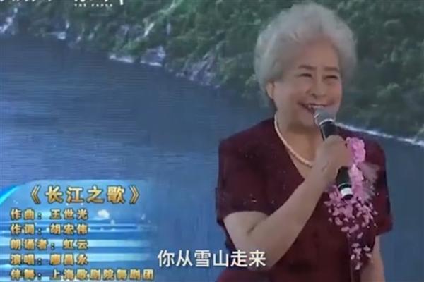 """""""诗话长江——大江奔流主题采访诗歌吟诵会""""集锦"""