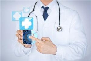 互联网诊疗:让患者少跑腿 数据多跑路