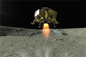 """""""嫦娥四号""""成功着陆月球背面 传回世界首张近距月背影像图"""